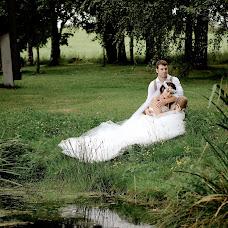 Wedding photographer Marcela Salášková (MarcelaTyna). Photo of 11.09.2018