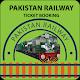 Pakistan Railways-schedule,Train Tickets Fare for PC-Windows 7,8,10 and Mac
