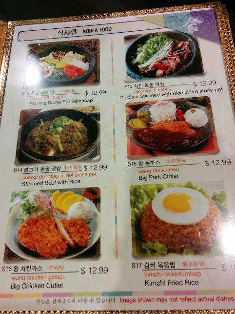 Korean food menu 2 at Uijeongbu Budaejiggae in Toronto 식사류 의정부 부대찌개 토론토