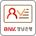 BNK경남은행 비대면실명인증