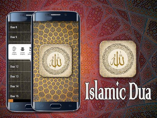 이슬람 두아 간구 MP3를