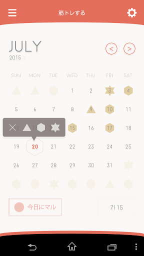 chcal - チェックカレンダー