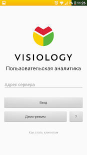 Visiology- screenshot thumbnail