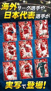 ワールドサッカーコレクションS 11