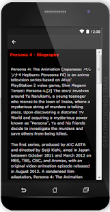 Persona 4 Songs & Lyrics, Current. - náhled