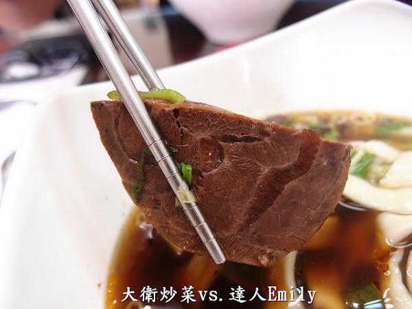 台中炒菜大衛牛肉麵店~小菜種類繁複又很威喔!