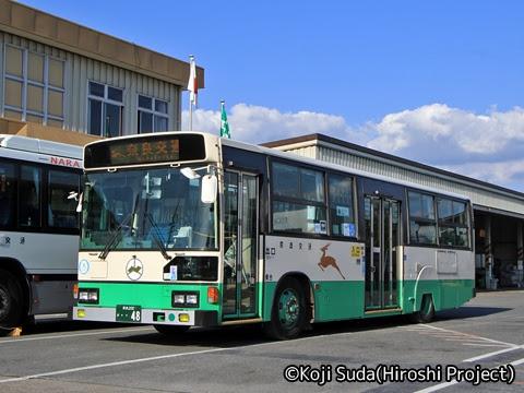 奈良交通 葛城 ・・48