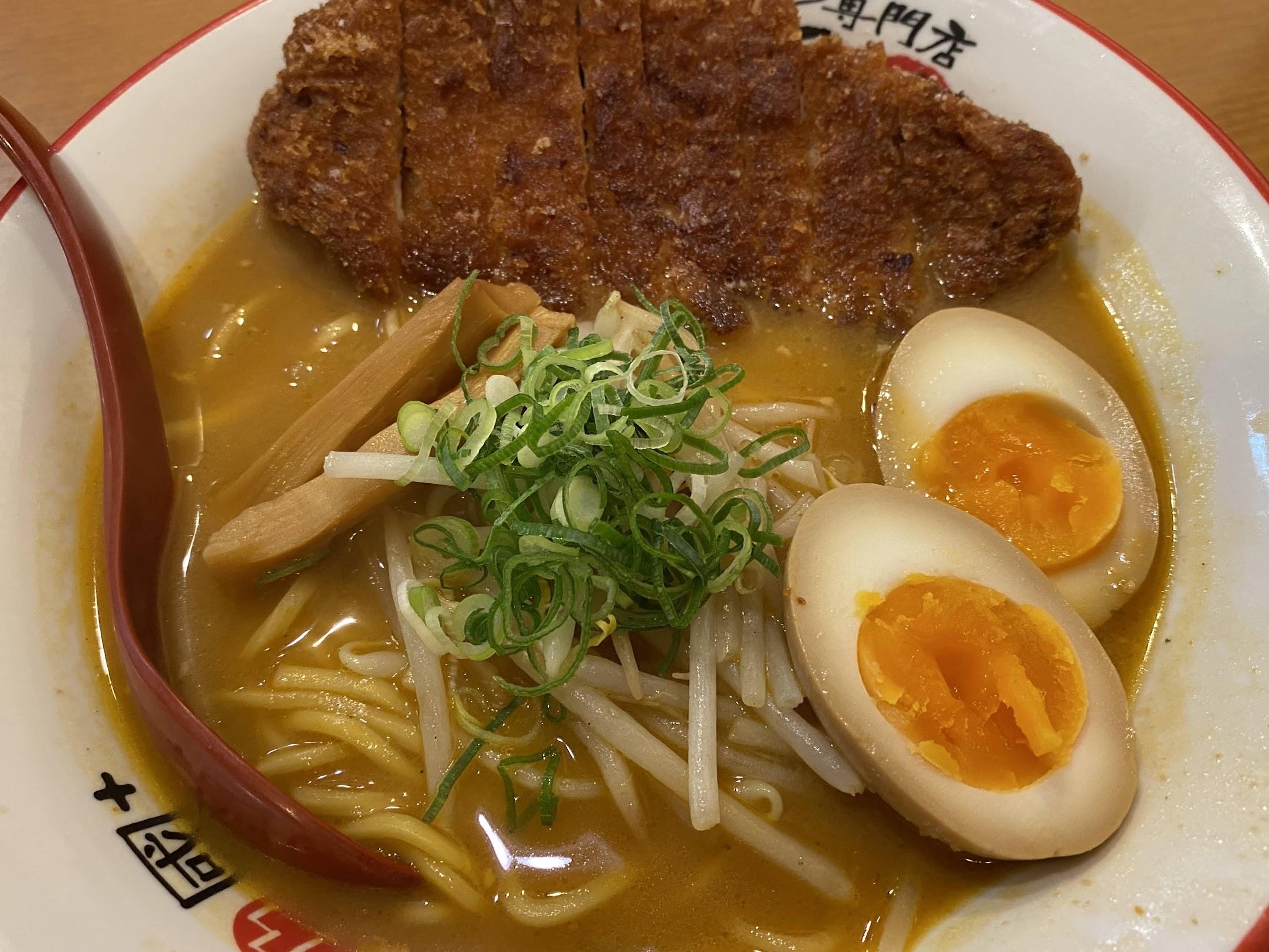 麺屋・國丸 南国店