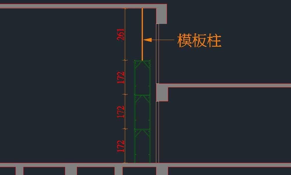 支撐排架高度參考圖