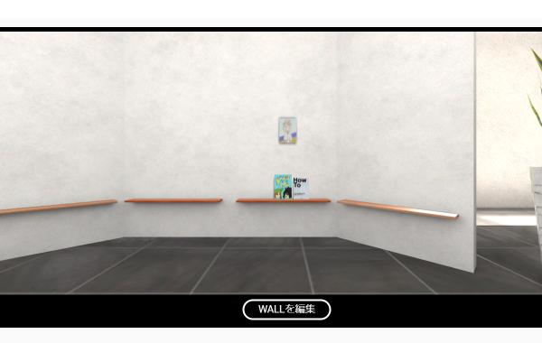 クリスタシェア:WALL