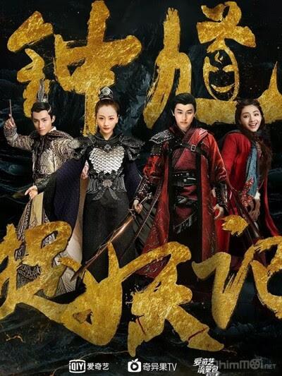Chung Quỳ Hàn Yêu Truyện | Phim Hay 2020 | Full HD | aphimhay.net