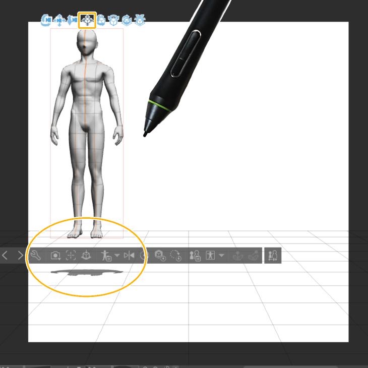 クリスタの3Dデッサン人形の表示位置を変更(オブジェクトのみ)