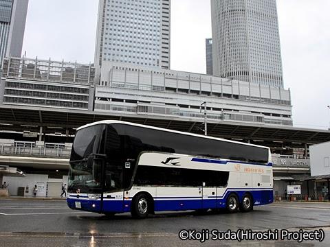 JR東海バス「新東名スーパーライナー1号」 1903 名古屋駅新幹線口にて_03