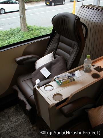 西鉄観光バス「GRANDAYS」 有田・波佐見日帰りツアー_09 8545 シート