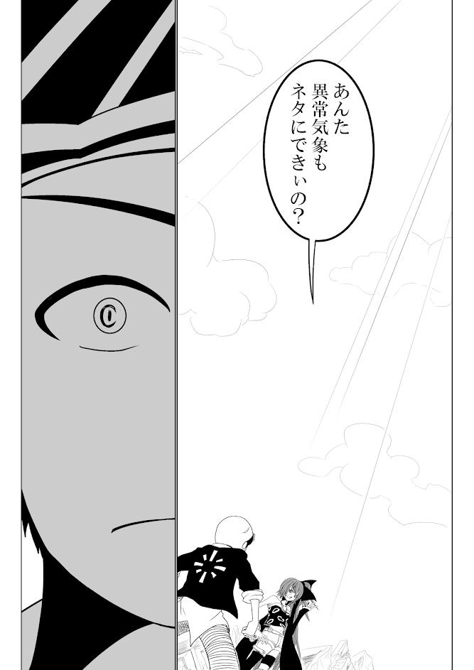 バリアス・サン3_9