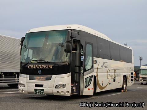 中国JRバス「グラン昼特急広島・大阪号」「グランドリーム広島・大阪号」 2363 淡河パーキングエリアにて_02