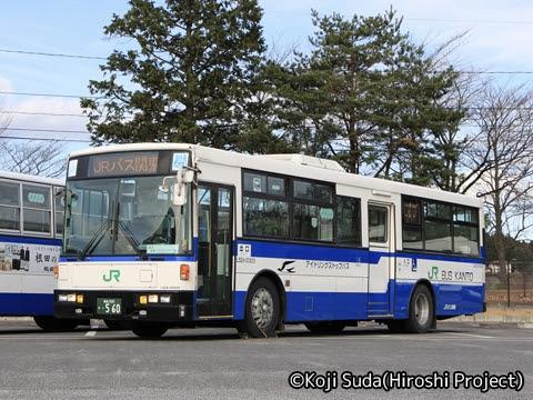 JRバス関東 白河 ・560_01