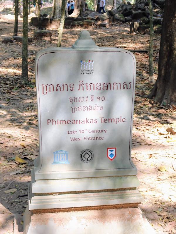 В поиске Нефритового Будды. Часть третья. Ангкор.