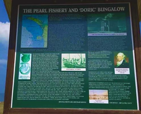 Doric Bungalow