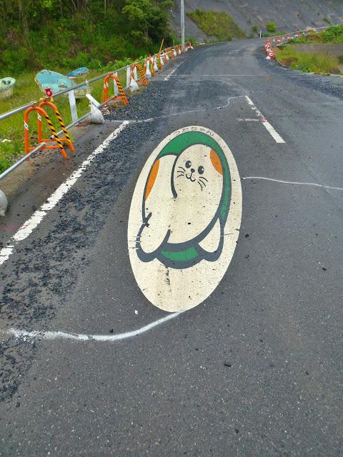 ウタちゃん 縦長写真2