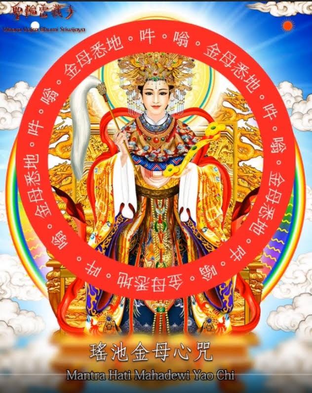Suara Mantra Maha Dewi Yao Chi