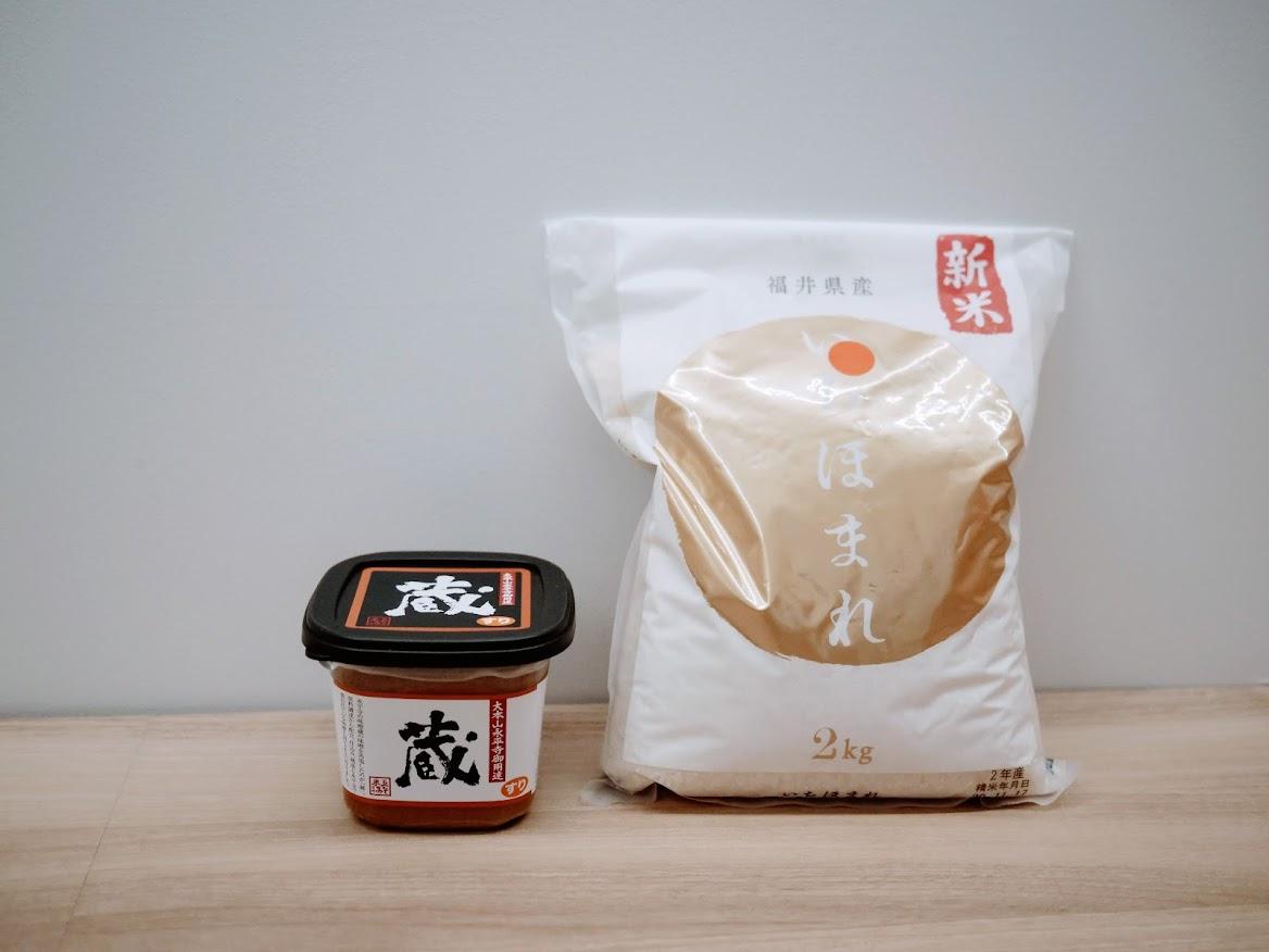 ザ・福井セット(いちほまれ2kg&大本山永平寺御用達の味噌「蔵」)