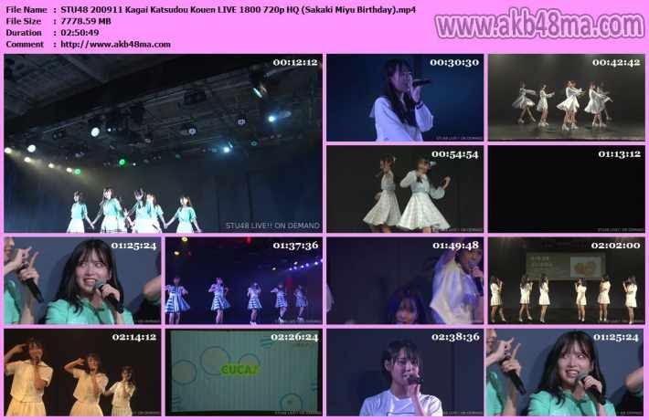 00911 STU48 課外活動公演