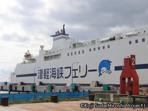 津軽海峡フェリー「ブルードルフィン」_02
