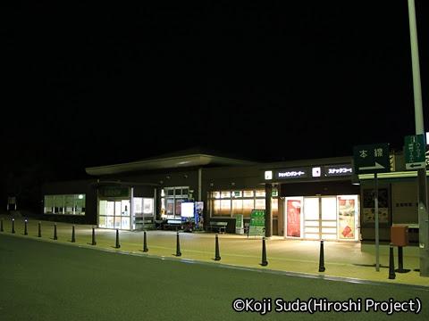 JRバス東北「ドリーム青森・東京(ラ・フォーレ)号」 H677-16403 岩手山サービスエリア_02