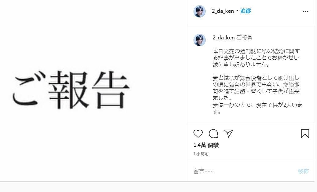 聲優 津田健次郎 宣布已結婚且育有二子 「我們認為不要公開結婚的事會比較安全」
