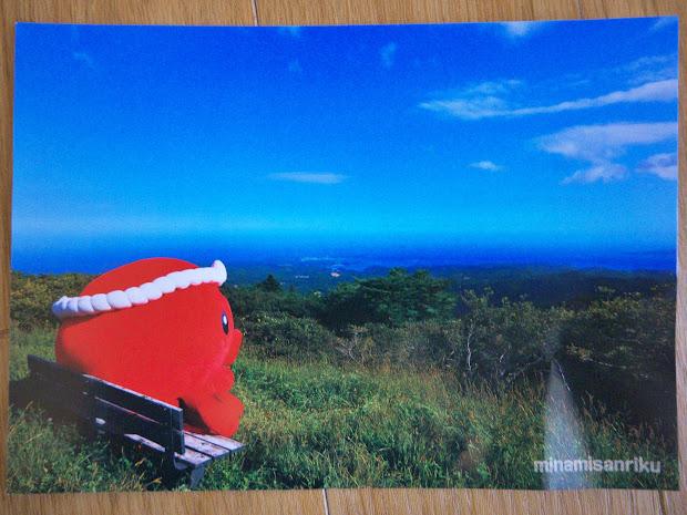オクトパス君ポストカード その2「田束山頂にて」