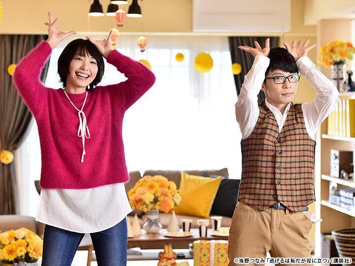 《 月薪嬌妻 》特別篇驚喜見 新垣結衣 與 星野源 遠距公開戀舞2020版!