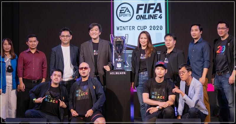 WD BLACK จัดศึกการแข่งขัน FIFA Online 4 ชิงรางวัลมูลค่ารวมกว่า 300,000 บาท