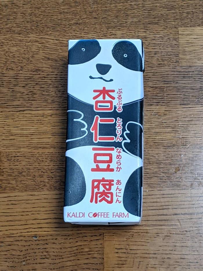 パンダ杏仁豆腐ミニの画像