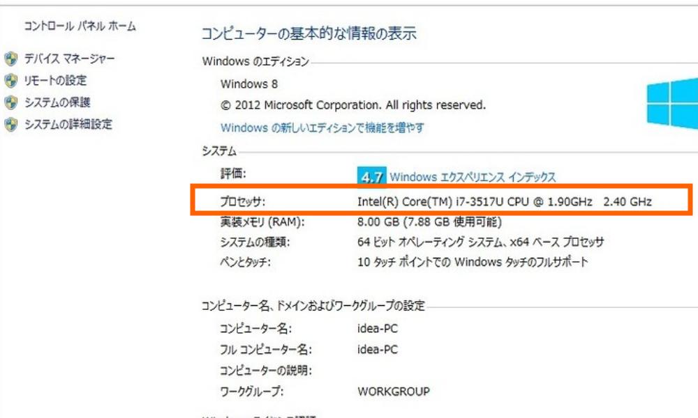 Windows:プロパティ