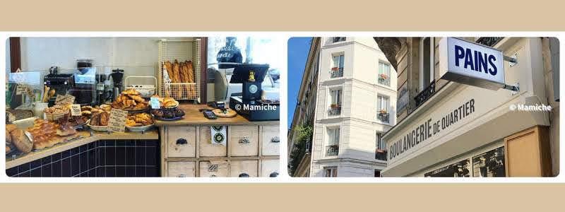 パリのパンオショコラ Mamiche マミーシュ