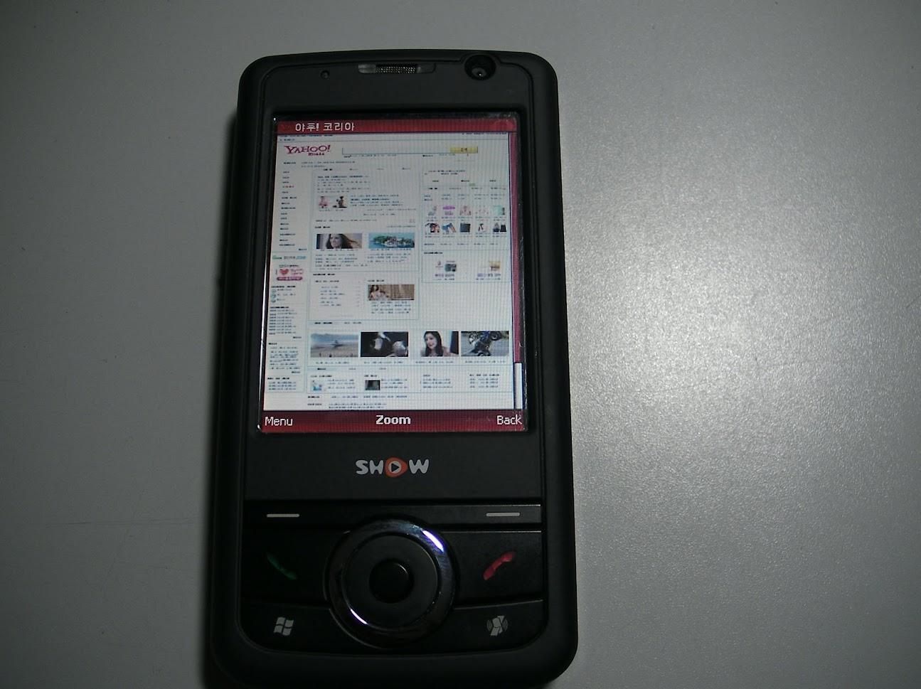 한국HCI연구회 10월세미나, 'Opera Mobile Browser Experience ' (10/31,1만원)