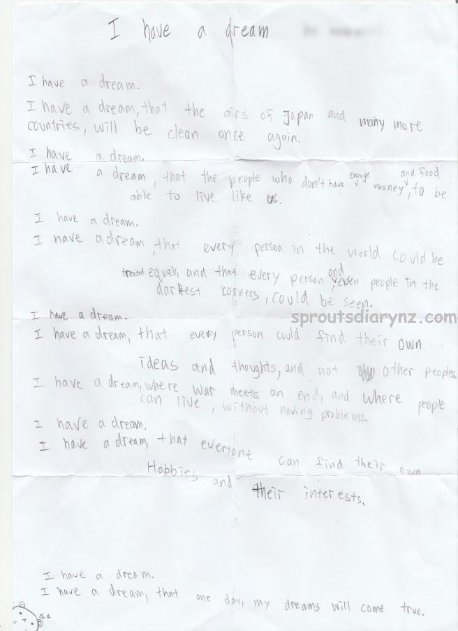 娘が書いた英語の詩