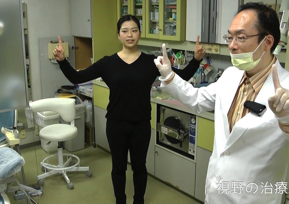 20150525村上歯科医院