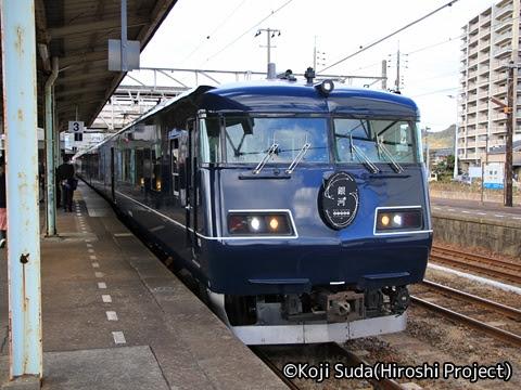 JR西日本 117系「WEST EXPRESS 銀河」 山陽ルート(上り)の旅_柳井駅にて_02