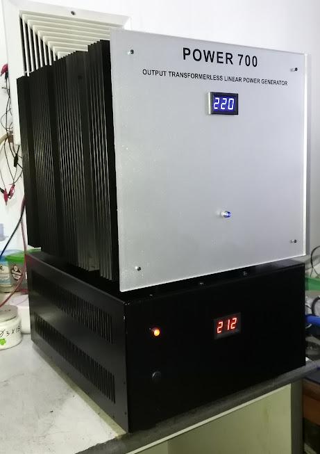 Powerr 700