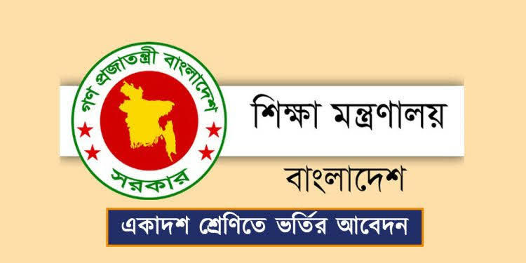 Ministry of Bangladesh Education