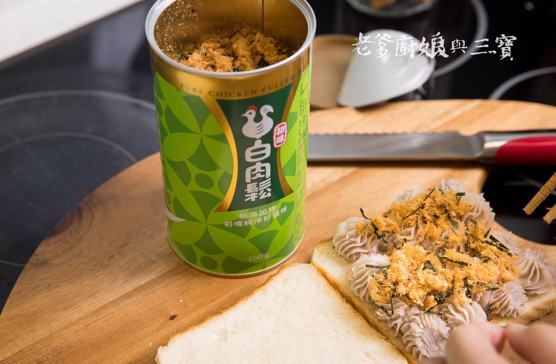 有老友送來的「初味白肉鬆-元氣海苔」,當然好好來頓早餐囉!