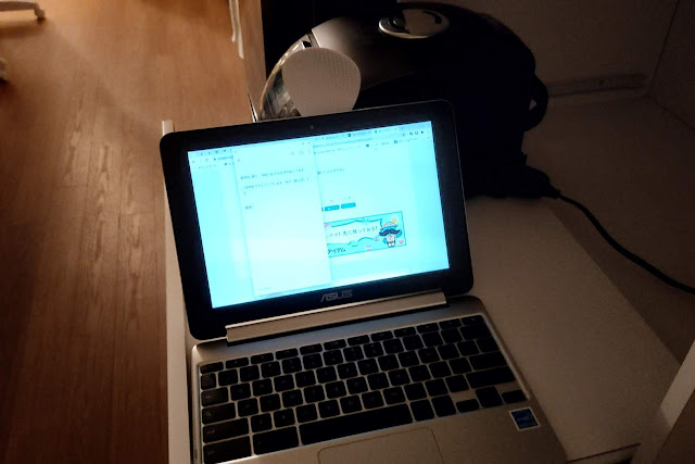 夜型生活が直らず、ついに深夜に炊飯器の前でブログを書き始める女