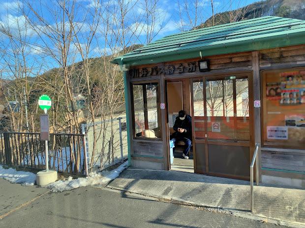 川井バス停