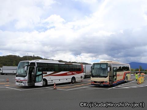 京王バス「中央高速バス白馬線」 51311 梓川SA_02