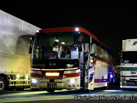 長電バス「ナガデンエクスプレス」大阪線 1453 草津PAにて_01