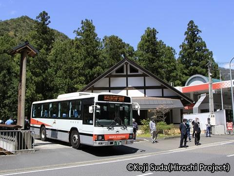 奈良交通「八木新宮線」 ・938 月谷口昼食タイム_01