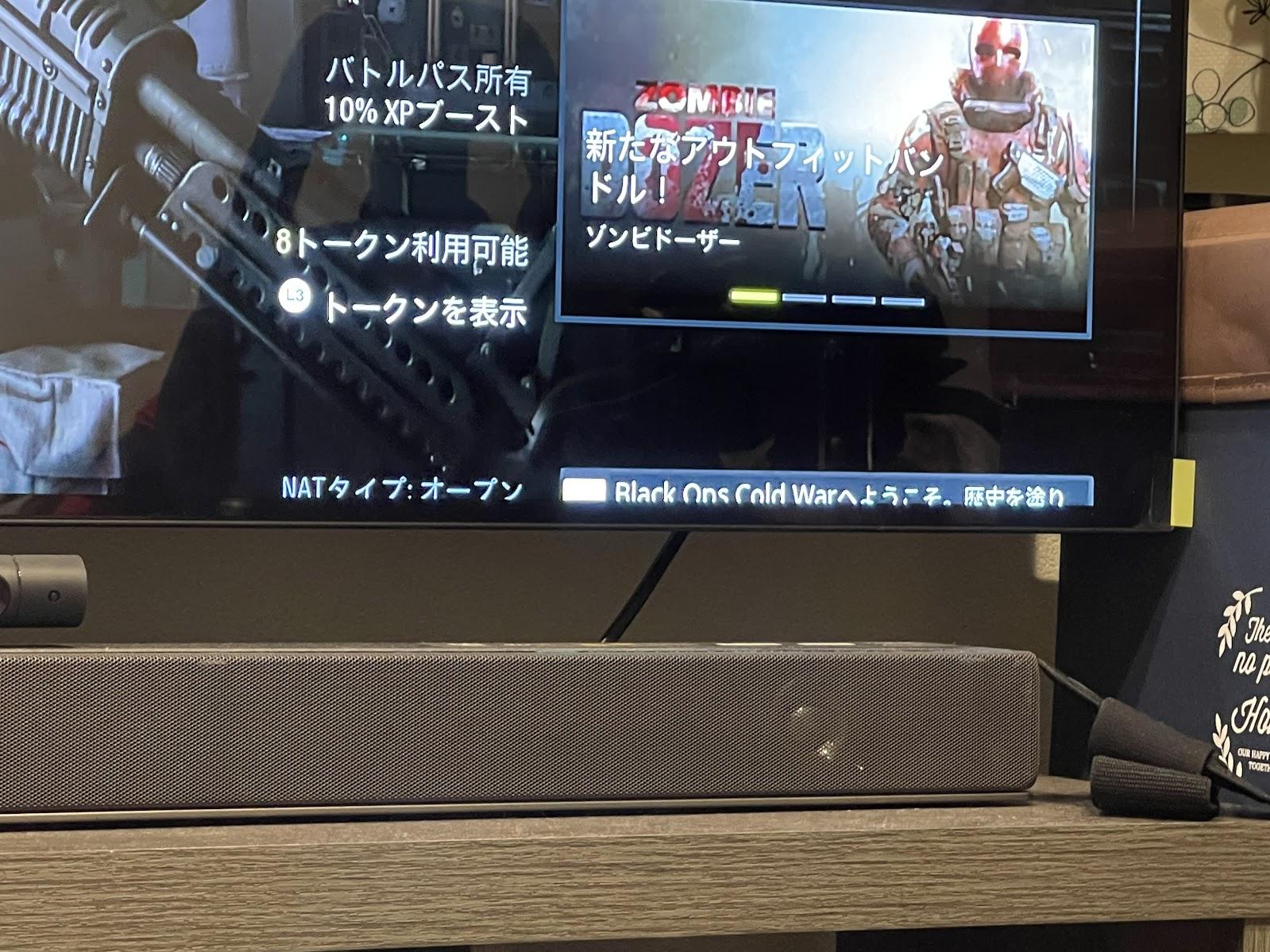 テレビ(OLED55CXPJA)でPS4の画像が切れちゃう問題 ← 解決
