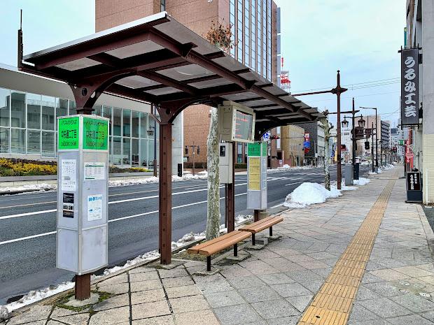 中央通二丁目バス停